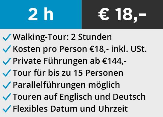 SHADES TOURS Tour Info